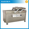 DZ6002SB double frozen chicken food chamberautomatic small food vacuum