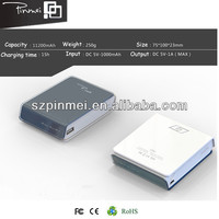 Hot sale!!! rechargeable internal battery charger mobile phone