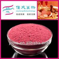 Red yeast rice dietary supplements Bulk