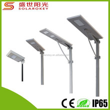 50w to 80w big watt all in one solar street light and garden lights
