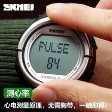 2015 skmei sport digitale contapassi e cuore misuratore di calorie monitorare guardare