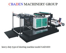 SAN350/600/800/1100 digital display paper cutting machine