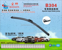 Professional Manufacturer Made For Toyota Corolla Body Parts Windshield Wiper Blade Of Wholesale Price