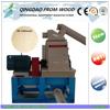 WOOD POWDER MACHINE/ HAMMER MILL/PROFESSIONAL MANUFACTURER