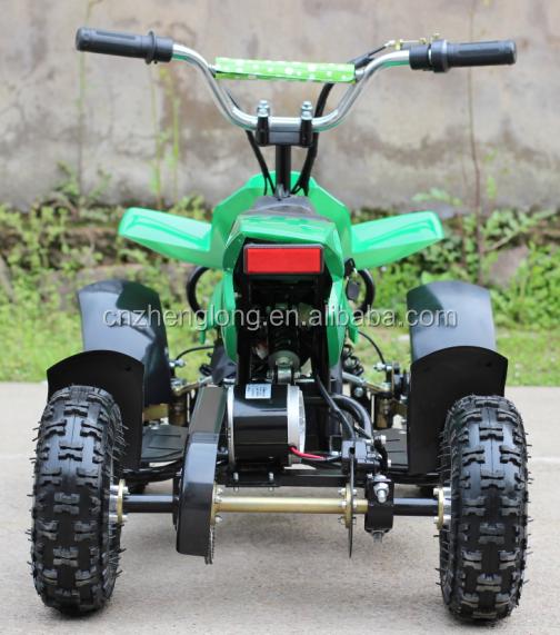 ATV-003E7