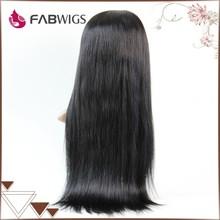 Fabwigs unprocessed wholesale brazilian human hair full lace wig