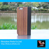 Wholesale china factory wood leather phone cover for iphone 6 plus flip cover