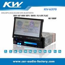 radio car bluetooth 1 din 7 car dvd supplier built in TV/RDS/Radio