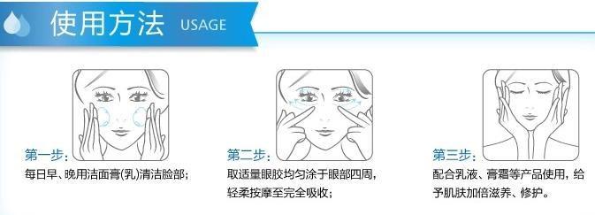 Крем для кожи вокруг глаз ROSAFARM + 10pairs & eye cream