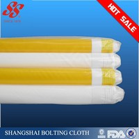 New style stylish polyester mesh fabric used for sofa