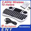 High Quality Mini Keyboard I8 Mouse 2.4GHz Touchpad Bluetooth KeyBoard in Stock