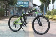 Nuevo estilo de bicicletas / no tradicional de la bicicleta / bicicleta de aluminio