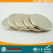 High quality of customized permanent magnet shielding