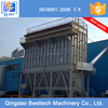 Engineering and Economic Approach to Foundry Dust Collection, Pulse Bag Dust Catcher