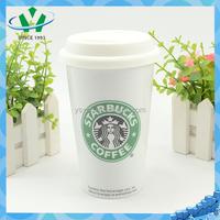 Porcelain 12oz starbucks double walled mug