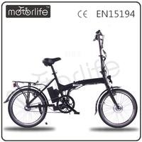 MOTORLIFE/OEM EN15194 new style 250w 20 inch electric bike beijing