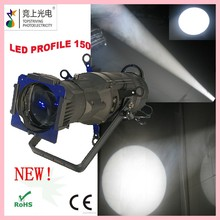 Newest ! cob led high brightness white 150w ideal for theaters /churches