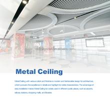 Decorative material metal ceiling plates