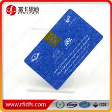 125khz rfid id card smart card