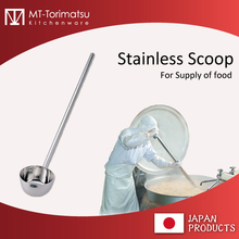 """Stainless Steel Kitchen utensils """"Scoop 18cm"""" For Supply Of Food"""