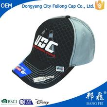cheap ha high quality baseball caps headwear factory snap back hats nylon baseball cap