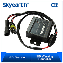 SUPER CAR HID LED DECODER HID WARING CANCELLER, CAN SOLVE MOST OF CARS