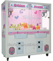 Beautiful appearance Crane machine for 2 players plush toy game machine
