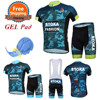 2015 bike wear cycling, Sublimation Monton cycling wear ,cheap cycling jersey