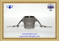 """2"""" stainless steel 316 water quick connect camlock coupling type D"""