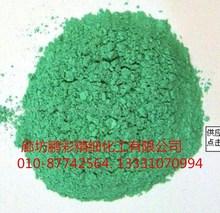 56.5% Copper carbonate(CuCO3*Cu(OH)2)