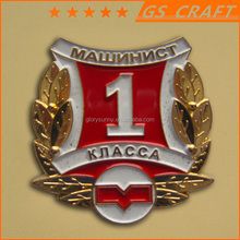 lapel pins badges of honor/Clothing Brand Badges