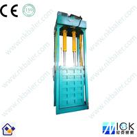 Curtain compress machine