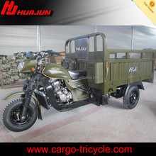 3 wheel motorcycle sale/250cc sale cargo tricycle/discover tri motorcycle