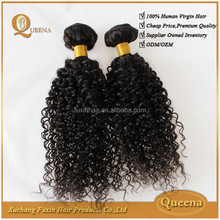 Wholease 7A Grade peruvian jerry curl hair chocolate hair beauty