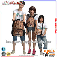 Africa Lion Pattern Family Set Backpack Shoulder Bags Cute School Backpack Set Printing Bags for Family Bistar BBP111 Set