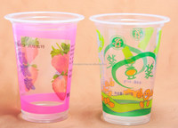 TS-15006 PP disposable plastic colorful cups