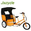 jinxin e rickshaw bicycle
