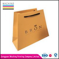 Professional Factory Cheap Wholesale top sale personalized printed paper gift bag from China workshop