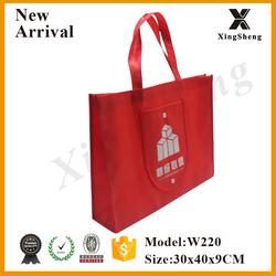 China wholesale Promotional Cheap eco reusable colorful non woven shopping bag, foldable non woven bag