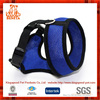 2015 factry supply wholesale soft blue mesh dog harness