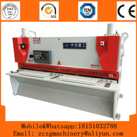 Made in China QC11Y - 12 * 3200mm guillotine metal shear products for sale
