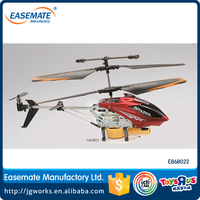 3.5CH gyro metal infrared sensor rc fighting helicopter with gunfire music police & gangster sparring