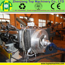 new fasion LLDPE film pelletizer system  PE PP film granulating recycling machine plant  plastic recycling machine