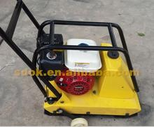 OKIR-18 low price vibrating plate rammer,OKIR-18 gasoline hand held vibration plate compactor