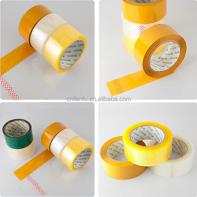 BOPP tape-1.jpg