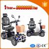 good epa dot scooter smart 4 seat electric car