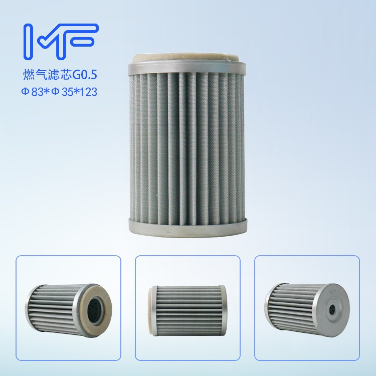 Nitrogen Gas Purifier ~ Mfiltration g nitrogen gas filter for centrifugal