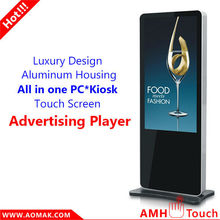 Android system lcd advertising player supplier