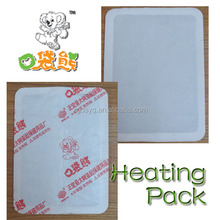 Factory hot sell air activated self heating warm patch disposable iron powder body warmer OEM