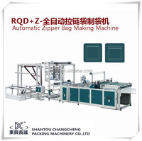 Automatic High Quality Plastic Film Disposable Medical Self-seal Zipper Packing Bag Making Machine Price